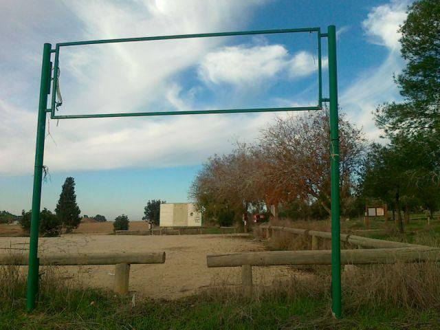 שלט ריק 11.2012