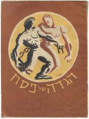 הגדה בארי שער 1951