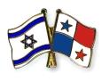 Flag-Pins-Israel-Panama
