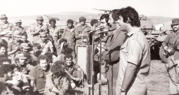 Image result for מלחמת יום כיפור ילדים נשים אזאקות